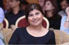اداکارہ روبینہ اشرف کا کوروناوائرس کا ٹیسٹ منفی آگیا