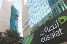 اماراتی ٹیلی کام کمپنی اتصالات نے تمام صارفین کو شاندار خبر سُنا دی