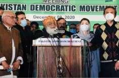 اپوزیشن کا سینیٹ انتخابات سے قبل مستعفی نہ ہونے کا فیصلہ