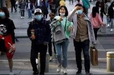 چین نے کورونا وائرس سے متعلق معلومات کا شفاف انداز میں تبادلہ کیا ، ..