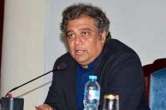وفاقی وزیربحری امور کی مصر کے سفیر سے ملاقات