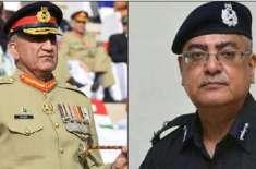 آرمی چیف جنرل قمر جاوید باجوہ کا آئی جی سندھ سے ٹیلیفونک رابطہ