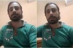 سعودیہ: کورونا سے صحت یاب پاکستانی نوجوا ن نے سعودی فرمانروا کی تعریفوں ..