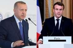 فرانس کی ایک مرتبہ پھر مسلمانوں کیخلاف بیان بازی، ترکی کو سخت جواب ..