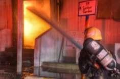 حرمین ٹرین کے جدہ اسٹیشن پر آگ لگ گئی