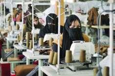لاک ڈاؤن کے باعث 26 فیصد خواتین کو ملازمت سے فارغ کردیا گیا