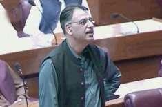 وزیراعظم پکڑ دھکڑ کر کے اپوزیشن کو روکنے والے نہیں ہیں، اسد عمر