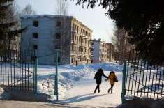 ماسکو' منفی 52ڈگری سینٹی گریڈ پر بھی سکول کھلے رہتے ہیں
