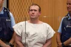 جمعہ کے روز نمازیوں کو شہید کرنے والے مجرم کو سزا بھی جمعہ کے دن سنائی ..