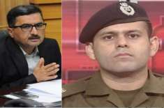 ڈپٹی کمشنر جہلم اور ڈسٹر کٹ پولیس آفیسر جہلم گورنمنٹ ڈگری کالج فار ..