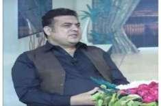 آئندہ چند روز میں وزیراعلی پنجاب سے مطالبہ کریں گے کہ عید الفطر کے ..