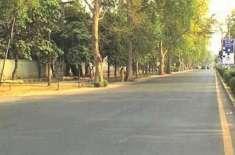 اسلام آباد ، پنجاب سمیت ملک کے بیشتر اضلاع میں آئندہ چوبیس گھنٹوں ..