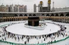 اسلامی تاریخ میں حج کب اور کتنی بار منسوخ کیا گیا