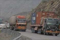 پختونخون قومی جرگےکا پاک افغان تجارتی راستے فوری کھولنے کا مطالبہ
