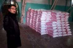 ڈپٹی کمشنر کا افغاناں مسجد کے گرد صفائی ستھرائی کے انتظامات مکمل کروانے ..