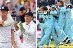 England need to play 2 teams against Pakistan and Australia