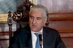 وزیر خارجہ مخدوم شاہ محمود قریشی کا سیکرٹری جنرل او آئی سی ڈاکٹر یوسف ..
