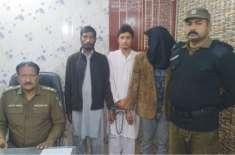 شہری کے اندھے قتل کی واردات میں ملوث مرکزی ملزم2 ساتھیوں سمیت گرفتارمقتول ..