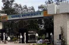 گومل یونیورسٹی کو ملنے والی کامیابیوں کوہر فورم پر اجاگر کریں'وائس ..