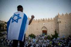 اسرائیلی شہریوں کو سعودی عرب کا سفرکرنے کی باضابطہ اجازت مل گئی