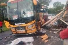 نیوزی لینڈ، چینی سیاحوں کی بس کو حادثہ، 20 زخمی
