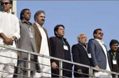تحریک انصاف سنٹرل پنجاب کے اضلاع ،تحصیل، سٹی، ٹائونز،میونسپل کمیٹیوں،نیبر ..