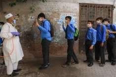 بچوں کی موجیں ختم، تعلیمی ادارے کھولنے سے متعلق نوٹیفکیشن جاری کردیا ..