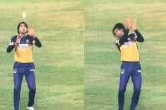 فاسٹ باﺅلر محمد عرفان سر پر گیند لگنے سے زخمی، ویڈیو وائرل