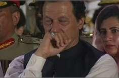 جن لوگوں نے عمران خان پر دس روپے کی انویسٹمنٹ کی تھی انھوں نے 80 روپے ..