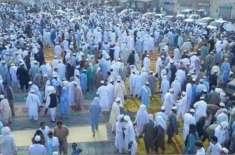 بنوں اور شمالی وزیرستان کے کچھ علاقوں میں آج عید کی نماز ادا کی گئی