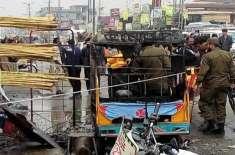 راولپنڈی میں پیر ودھائی بس اسٹینڈ پر دھماکہ، متعدد افراد زخمی