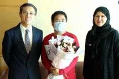 متحدہ عرب امارات میں کرونا وائرس کے دو اور چینی مریض صحت یاب ہو گئے
