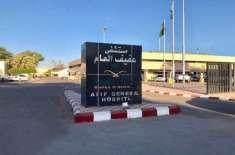سعودی عرب میں ایک اور ہولناک ٹریفک حادثہ