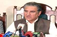 پاکستان حق خود ارادیت ملنے تک اپنے کشمیری بھائیوں کی حمایت جاری رکھے ..