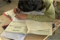 مسلم لیگ ن کے ایم این اے کے بیٹے کی جگہ پیپر دینے والا طالبعلم گرفتار
