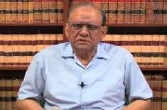 سابق گورنر و سابق چیف جسٹس آف پاکستان سعید الزماں صدیقی کی83 ویں سالگرہ ..