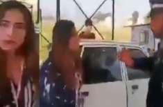 پنجابی زبان کی توہین کرنے والی خاتون کیخلاف مقدمہ درج کرنے کی درخواست ..