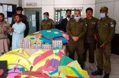 ٹوبہ ٹیک سنگھ، ڈسٹرکٹ پولیس آفیسر جہلم کے احکامات پر پولیس کی کاروائی ..