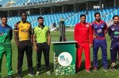 پاکستان سپر لیگ میں شرکت کے لیے آنے والے غیر ملکی کھلاڑیوں اور مہمانوں ..