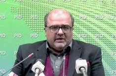 چینی بحران کمیشن کی رپورٹ شہباز شریف اور شاہد خاقان عباسی کے خلاف چارج ..