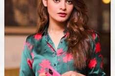 اداکارہ منال خان نے اسنیک ویڈیو ایپ کی دٴْنیا میں قدم رکھ دیا