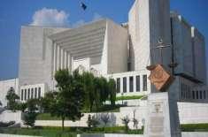 سپریم کورٹ کا کرپشن کے مقدمات کی روزانہ کی بنیاد پر سماعت کا حکم