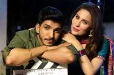 فلم ''ونس اپائون اے ٹائم ان کراچی '' کا پہلا ٹریلر جاری