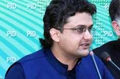 پاکستان مسلم لیگ (ن) بار باراپنے جھوٹے بیانات کی وجہ سے اپنی ساکھ کھو ..