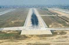 لاہور ائیرپورٹ کا مرکزی رن وے 2 ماہ کیلئے بند کرنے کا اعلان