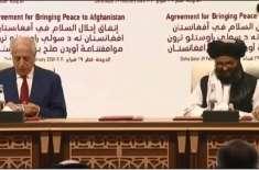 امریکا اور افغان طالبان کے درمیان امن معاہدے پر دستخط ہوگئے