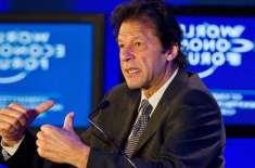بھارت جس راستے پر چل رہا ہے وہ تباہی کی طرف جاتا ہے. عمران خان
