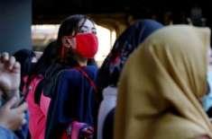 کورونا وائرس کے خلاف جنگ ، انڈونیشیا نے طویل المدتی ڈالر بانڈز جاری ..