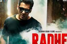 سلمان خان کا اپنی فلم کی آمدنی کورونا ریلیف میں لگانے کا فیصلہ