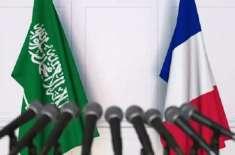 سعودی عرب کی گستاخانہ خاکوں کی مذمت ، اسلام کو دہشت گردی سے جوڑنے کی ..